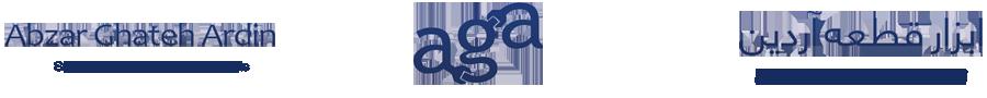 Logo-Fa_331